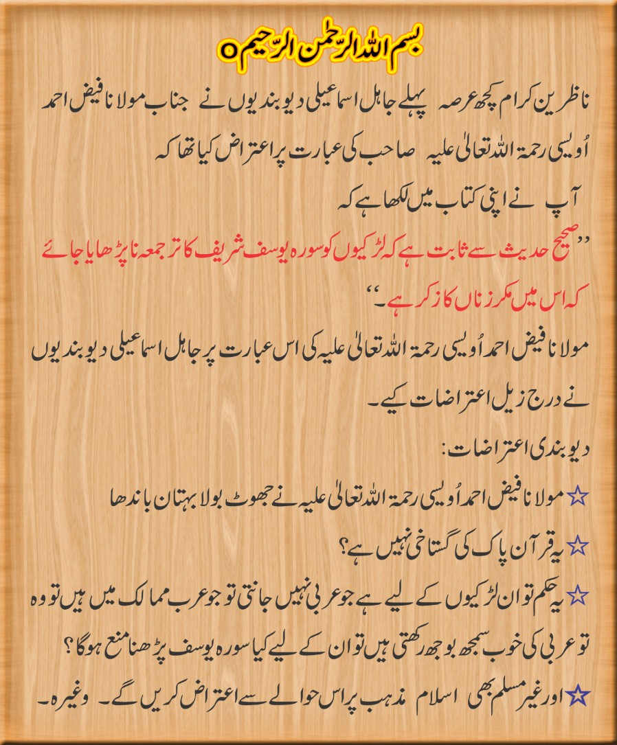 urdu essays for kids Here we have some of the best collection of essays specially written for kids read sample, short, long, descriptive and narrative essays on various subjects.